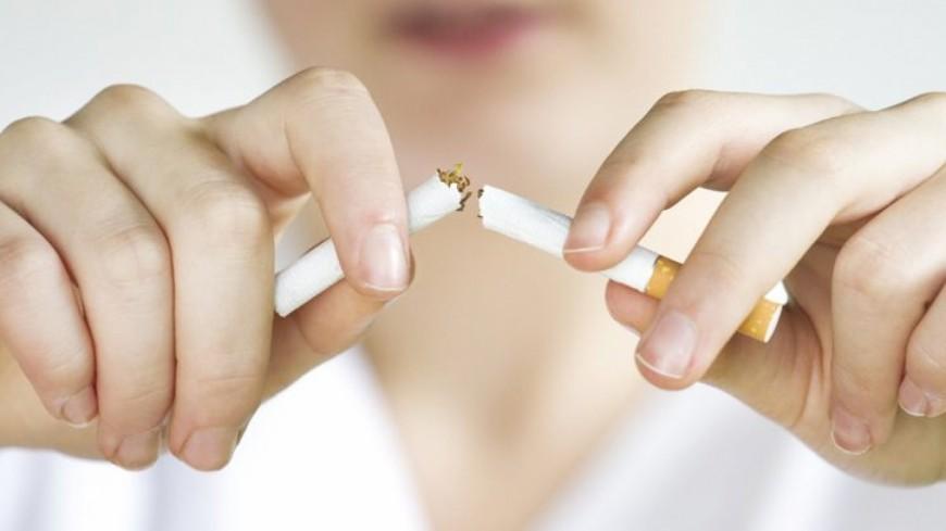 Hautes-Alpes : arrêtez de fumer dès aujourd'hui !
