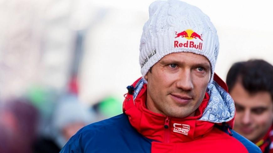 Hautes Alpes : Sébastien Ogier chez Toyota en 2020