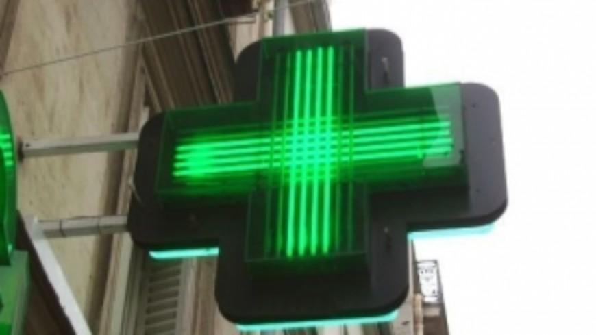 Hautes Alpes : vente de médicaments sur internet, un projet de loi qui inquiète les pharmaciens