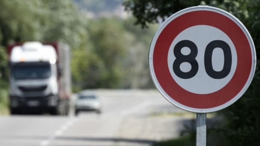 Alpes du Sud : l'aménagement des 80 km/h en débat