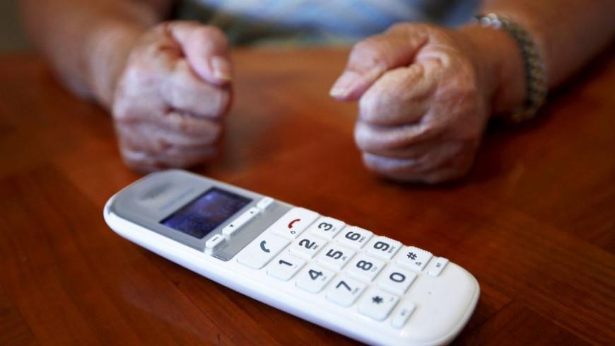 Alpes de Haute-Provence : acte de malveillance, près 6.000 personnes sans téléphone et Internet