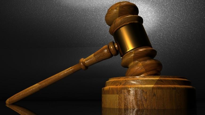 Alpes de Haute-Provence : 29 personnes jugées pour trafic de drogues