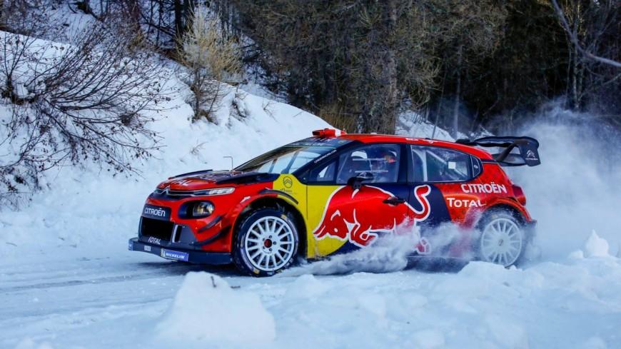 Hautes-Alpes : une partie de la gauche gapençaise veut rappeler l'impact environnemental du Rallye Monte-Carlo